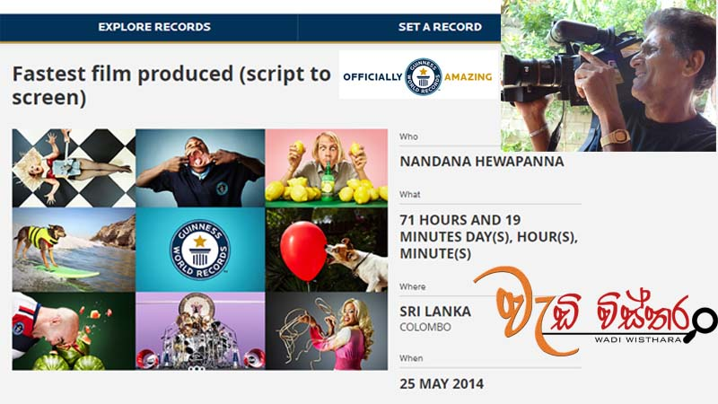 Fastest film produced (script to screen) Guinness World Record by Sri Lankan