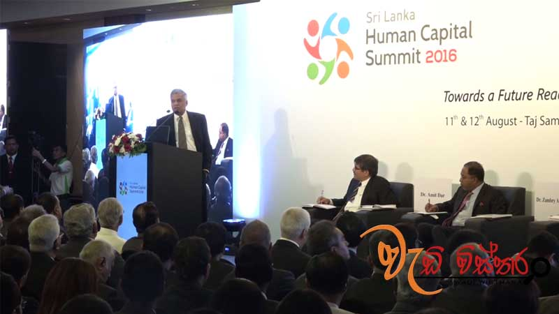 prime-minister-ranil-wickremesinghe-address-at-human-capital-summit