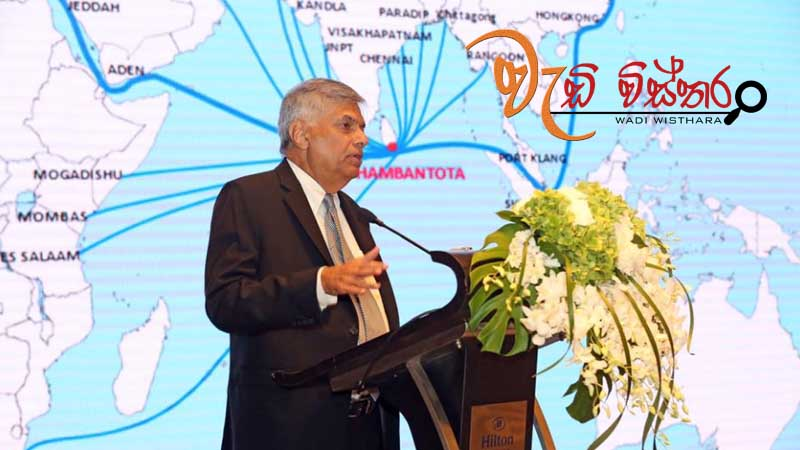 PM Ranil addressed the China Entrepreneurs Forum