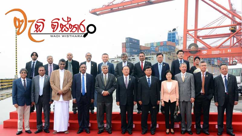 PM Ranil Tour To China (Video)