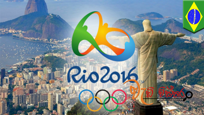 Rio Olympic to be categorized as a disaster