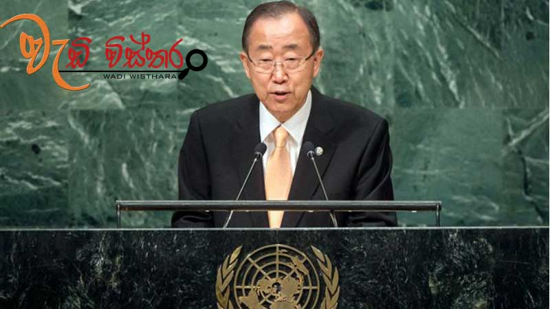 future-sri-lanka-running-on-positive-path-un-secretary-general-ban-ki-moon