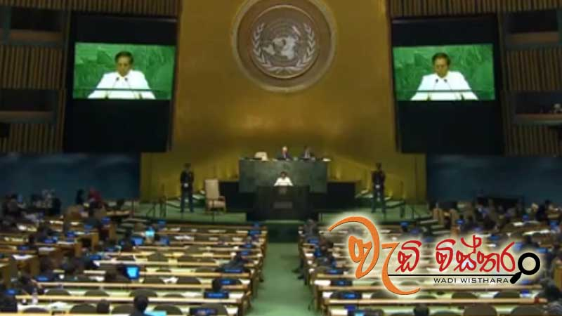Speech by President Maithripala Sirisena at the 71st UNGA