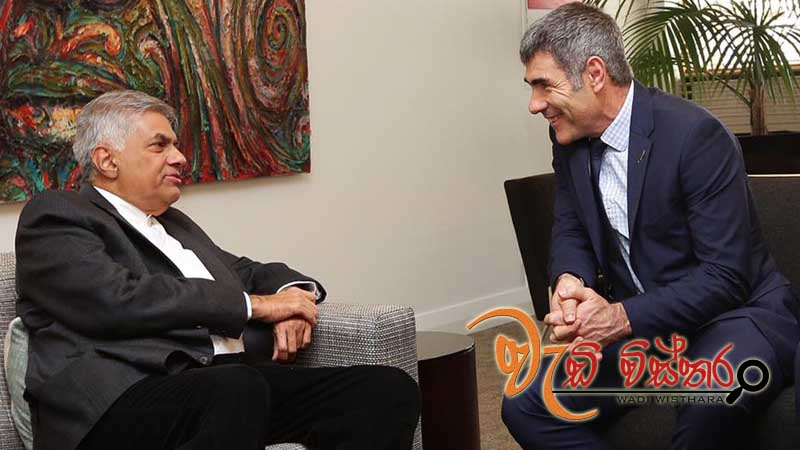 PM Ranil Arrived New Zealand