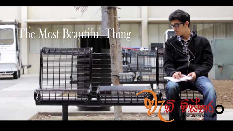The Most Beautiful Thing - Short Film