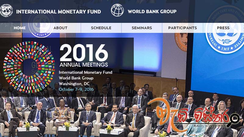 world-bank-imf-annual-meetings-2016-development-committee-communique