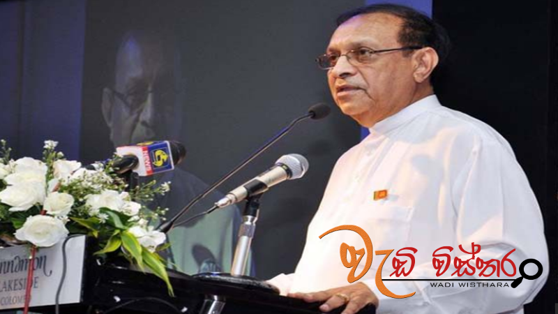 Speaker Karu Jayasuriya Awarded Highest Decoration Of Japan