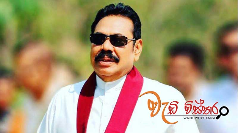 Former President Mahinda Rajapaksa left this morning on a visit to China.
