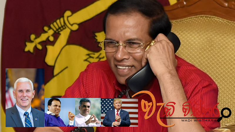 us-to-make-arrangements-for-sirisena-trump-meeting-in-washington-dc