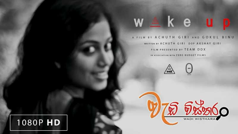 Wake up (2016) - Award winning English short film