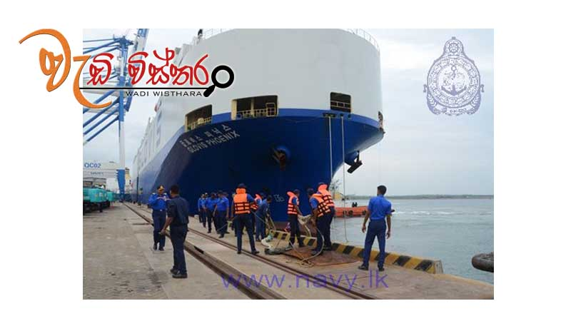 Navy assists the routine work of the Port of Hambantota