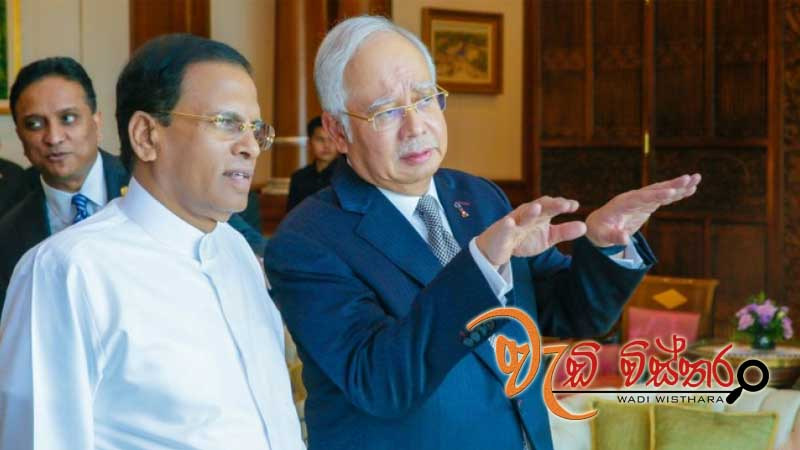 Malaysia to explore new investment opportunities in Sri Lanka - Malaysian PM Abdul Razak