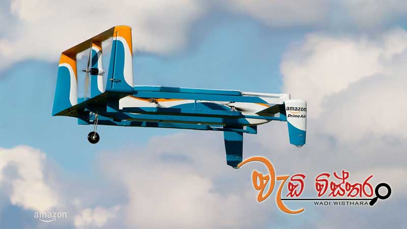 Amazon's Prime Air makes first drone delivery for their client