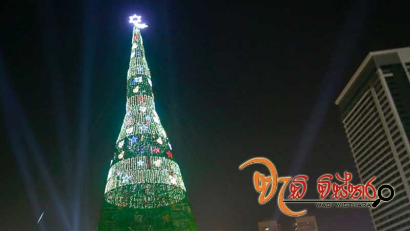 World's Tallest Artificial Christmas Tree in Sri Lanka