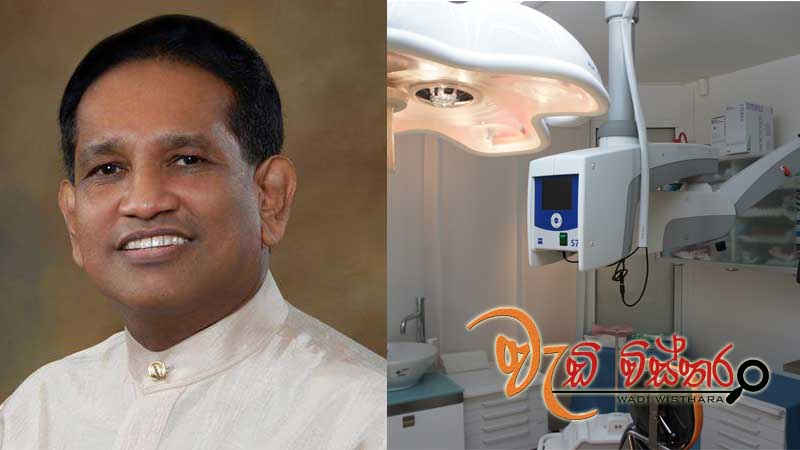 Price of Surgical equipment to be reduced - Minister Rajitha
