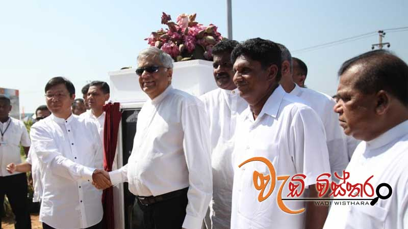 Sri Lanka - China Logistics and Industrial Zone inaugurated