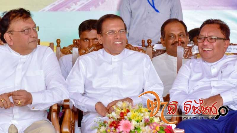 Sri Lanka to receive GSP + concession next week - President Maithri