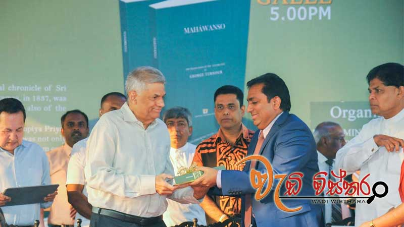 Launching ceremony of new print of the