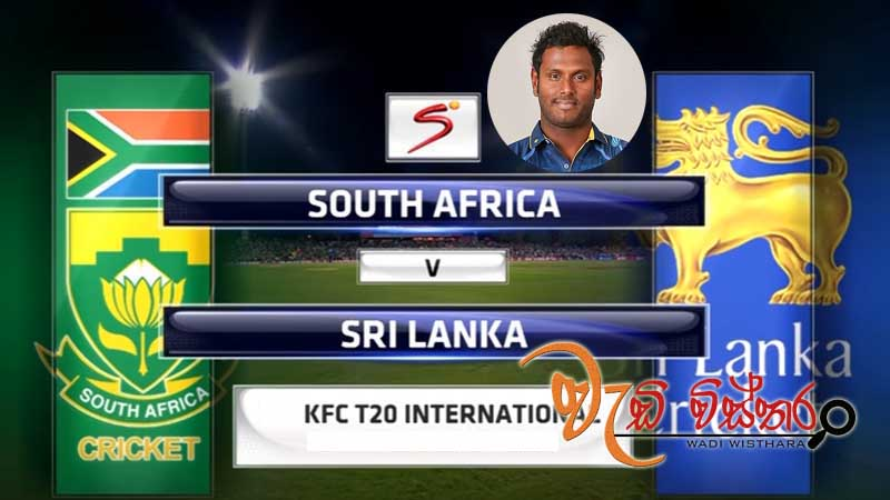 South Africa vs Sri Lanka - 2nd T20 - Man of the match - Angelo Mathews