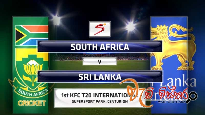 Sri Lanka Won the South Africa Vs Sri Lanka series