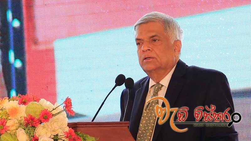 Colombo city to become best urban center in Indian Ocean - PM Ranil