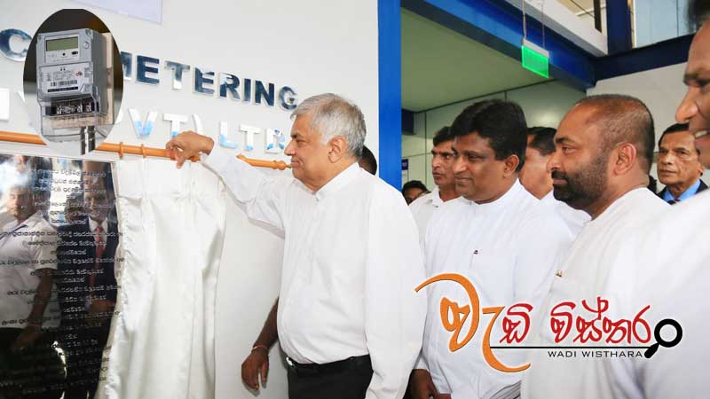 prime-minister-ranil-wickremeisnghe-declared-open-ante-leco-smart-metering-company-in-bandaragama