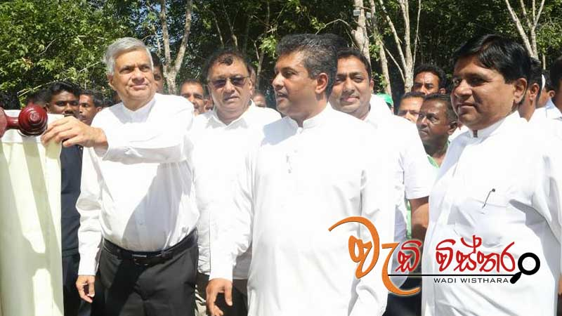 Inauguration of the Second Phase Central Expressway Project from Meerigama - Kurunegala