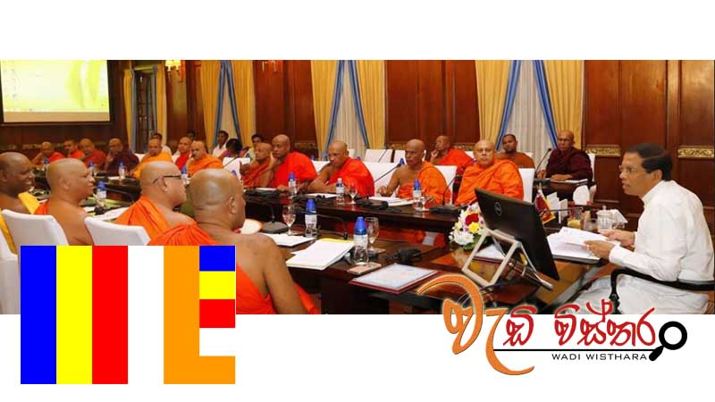 The National Buddhist Think Tank members meet under the patronage of President