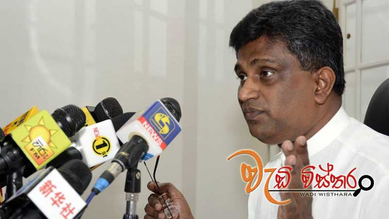 Be careful in using electricity - Deputy Minister Ajith P Perera