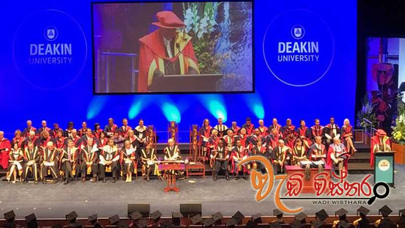 PM Ranil Wickremesinghe awarded an honorary Doctorate from the University of Deakin