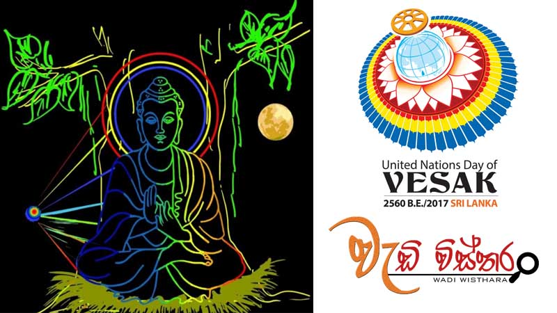 World's First Laser Vesak Pandal in Colombo Sri Lanka