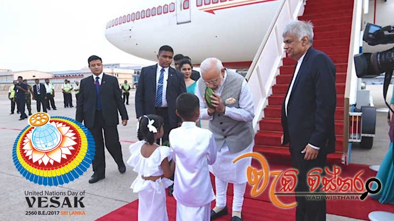 PM Narendra Modi arrives in Sri Lanka