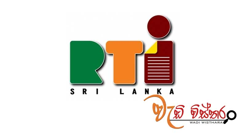 rti-seminar-for-teacher-instructors