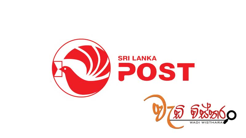 Pay water bills at post offices