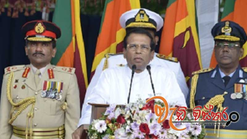 Govt. will strengthen security forces despite criticisms - President