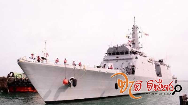 INS 'Sumedha' arrives at Colombo harbour