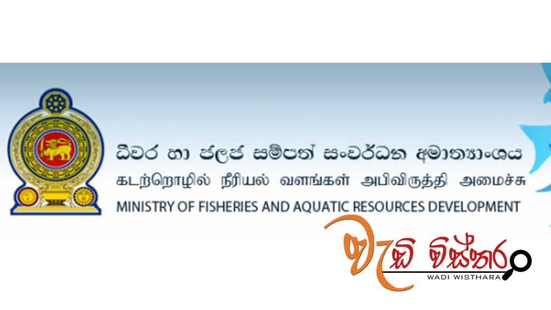 fisheries-ministry-to-provide-boats-for-relief-work