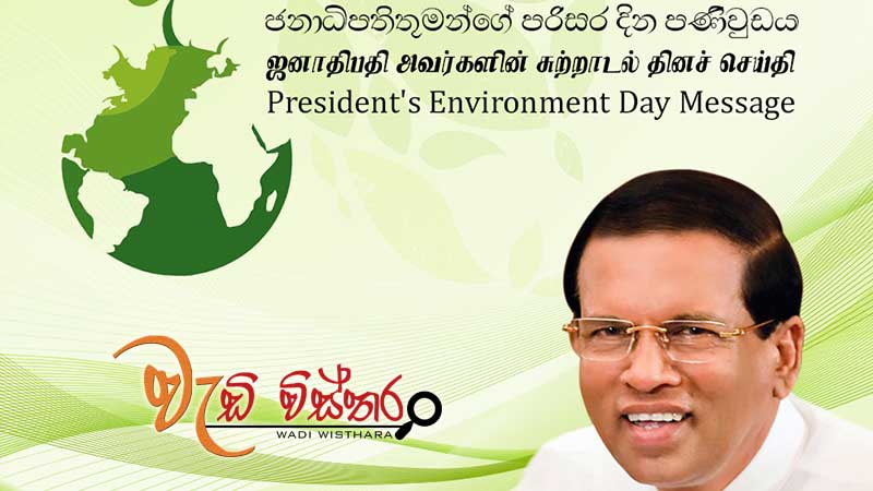 presidents-world-environment-day-message