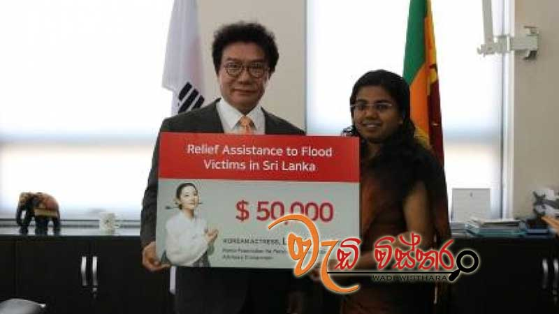 lee-young-ae-grants-usd-50-000-as-flood-relief