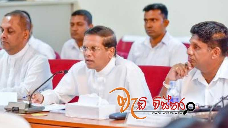 special-progress-review-meeting-in-hambantota