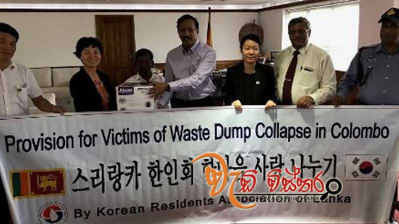 korean-community-donates-rice-cookers-to-meethotamulla-victims