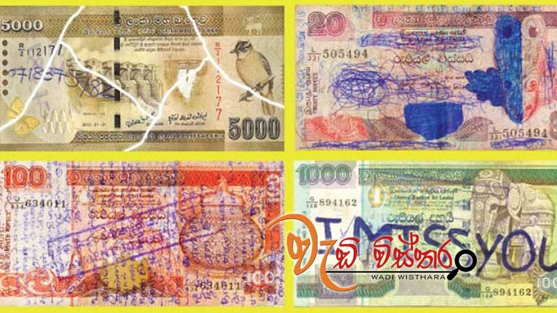 cbsl-to-stop-making-payments-for-defaced-currency-notes