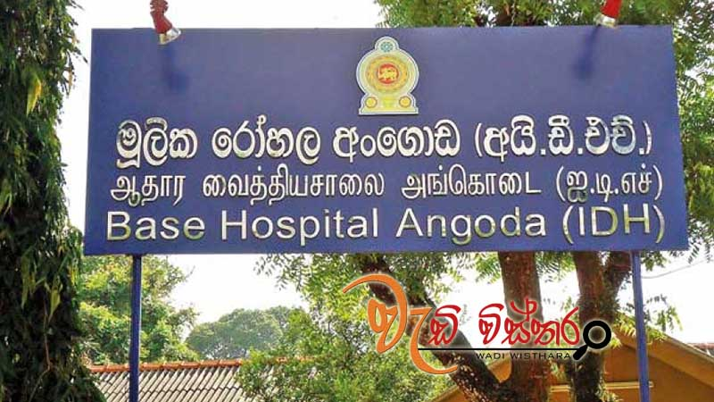 president-visits-idh-hospital