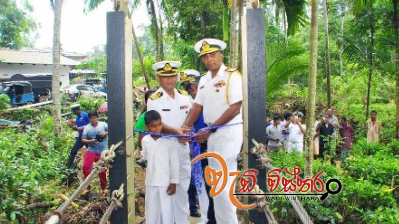 reconstructed-welamiriya-suspension-bridge-opened