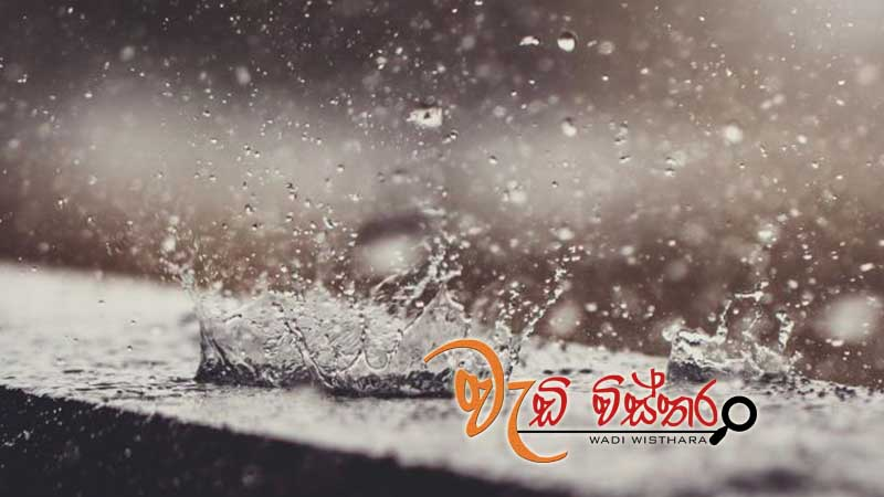 weather-today-20