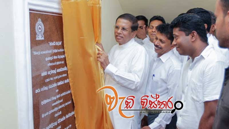 i-dont-blame-students-for-activities-politically-indecent-groups-president-maithripala