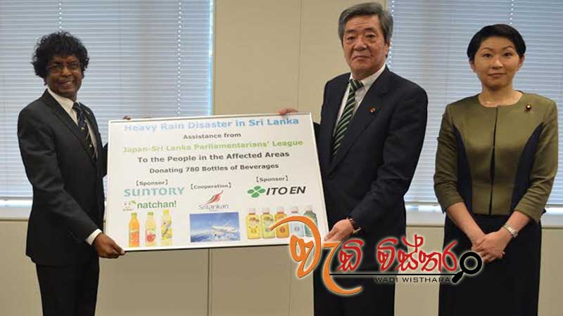 japan-sl-parliamentary-friendship-offers-flood-relief-assistance