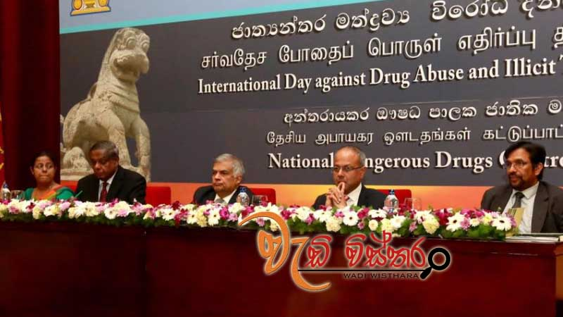 more-must-be-done-to-curb-drug-abuse-in-sri-lanka-premier-ranil