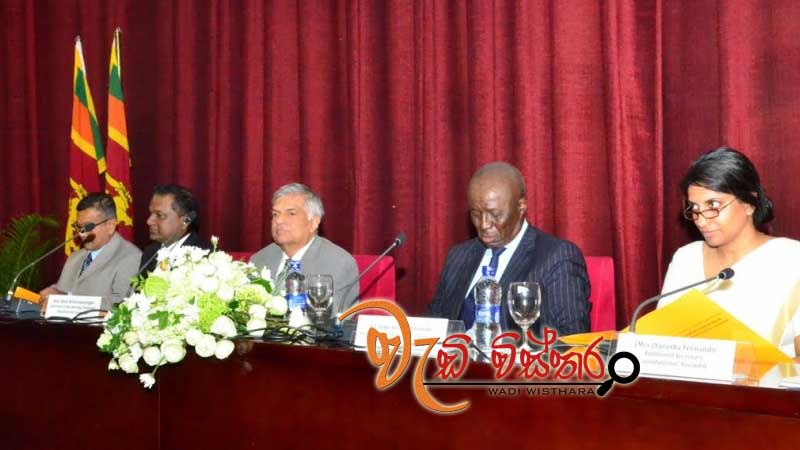 national-conference-on-constitutional-reforms-held