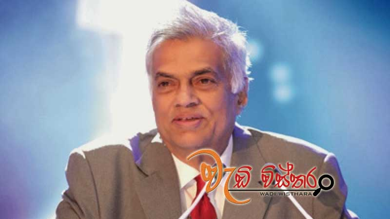 many-believe-that-politics-could-sustain-without-economic-stability-pm-ranil